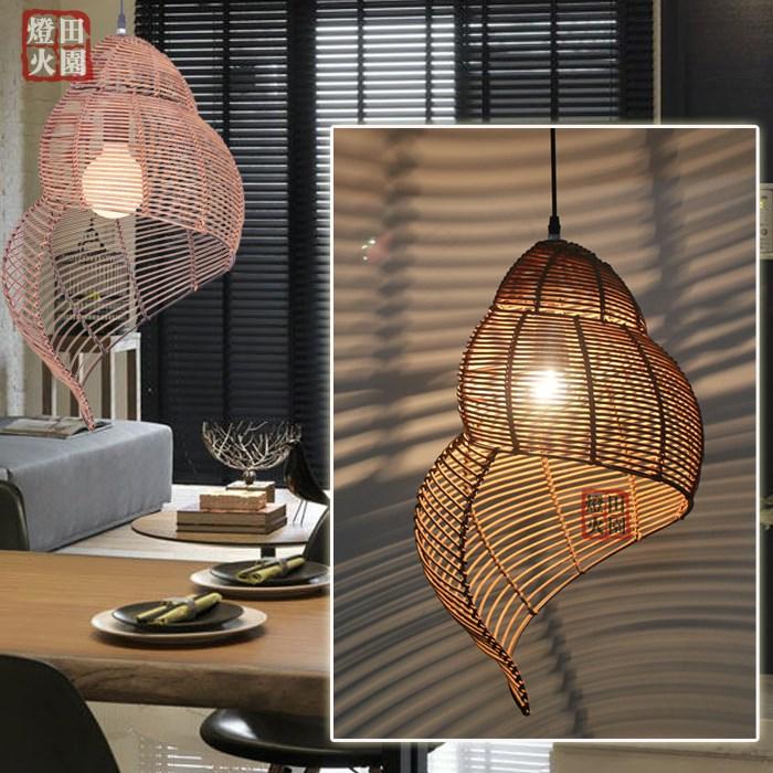 Ikea Maison Lustre De Lampe Luminaire Et Idée Osier PXulZiOTwk