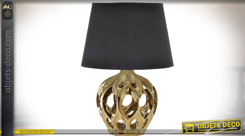 Lampe à poser design de salon