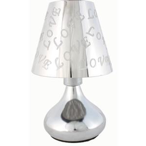 Bricomarche lampe de chevet